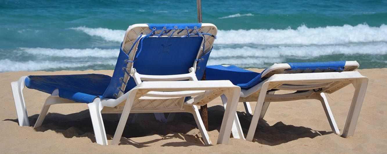 transat bain de soleil et chaise longue focus sur les. Black Bedroom Furniture Sets. Home Design Ideas